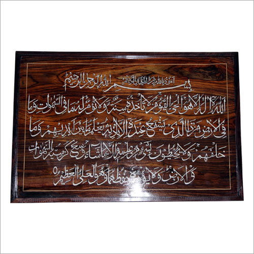 Carved Wall Hanging Frame