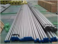 ASTM B710