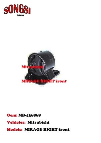 MITSUBISHI MIRAGE RIGHT front
