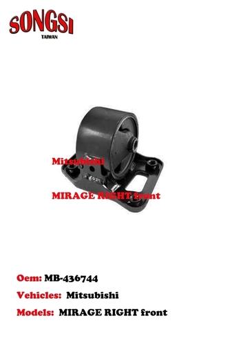MITSUBISHI MIRAGE RIGHT front(2)