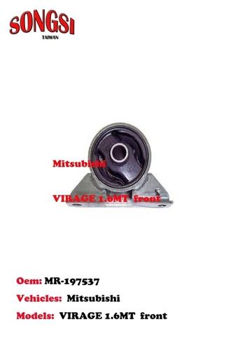 MITSUBISHI VIRAGE 1.6MT front