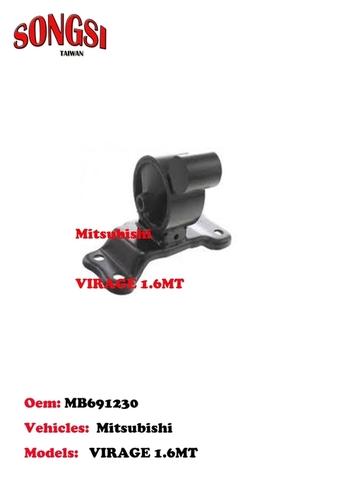 MITSUBISHI VIRGE 1.6MT