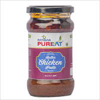 Butter Chicken Paste