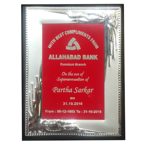 Frame For 5x7,6x8,8x10 Wooden Plaque