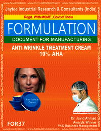 Anti Wrinkle Treatment Cream