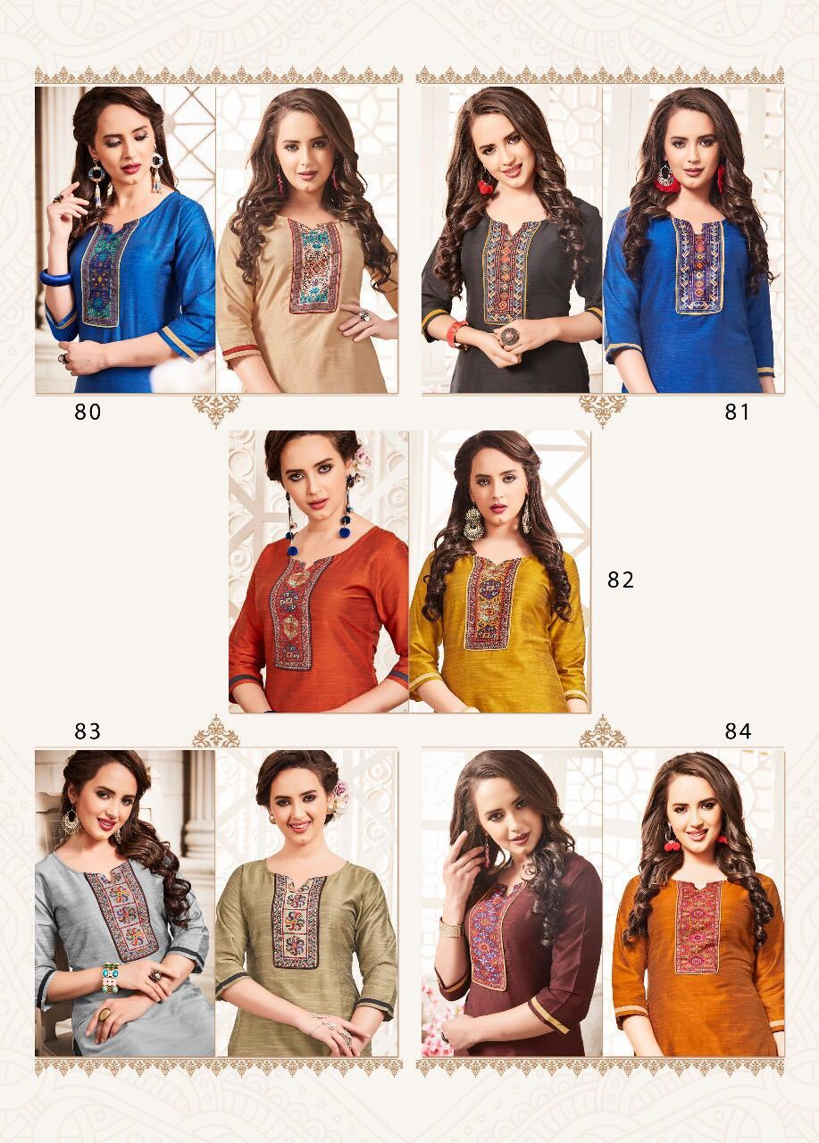 cotton silk 2 colours each Kurti