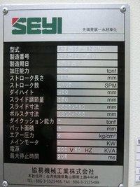 160 Ton Power Press Machine