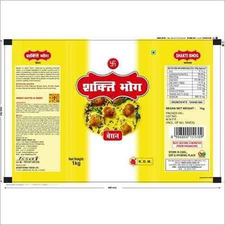 Printed Laminated Food Packaging Bag