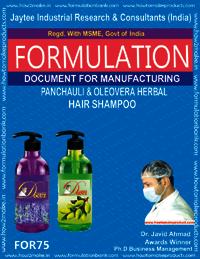 Panchuli & Aleovera Herbal Hair Shampoo