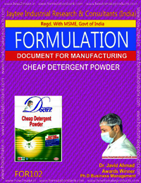 Cheap Detergent Powder
