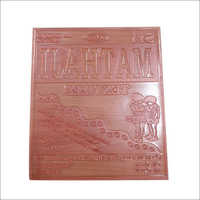 Flexographic Printing Plate
