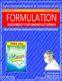 Multi Purpose Washing Powder Detergent