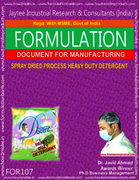 Detergent Powder Spray Dried Process