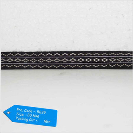 20mm Garment Lace
