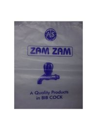 HM Packaging Pouch