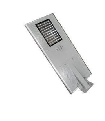 18 Watts Solar LED Street Light/ AIO 18W