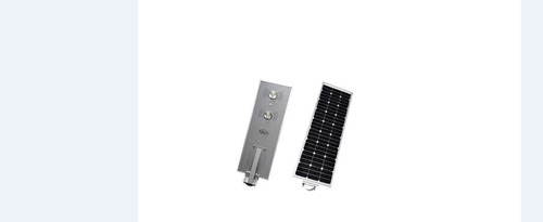 25 Watts All In One Solar Street Light