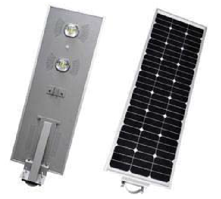 50 W all in 1 solar street light