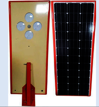 100 Watts All In One Solar LED Street Light