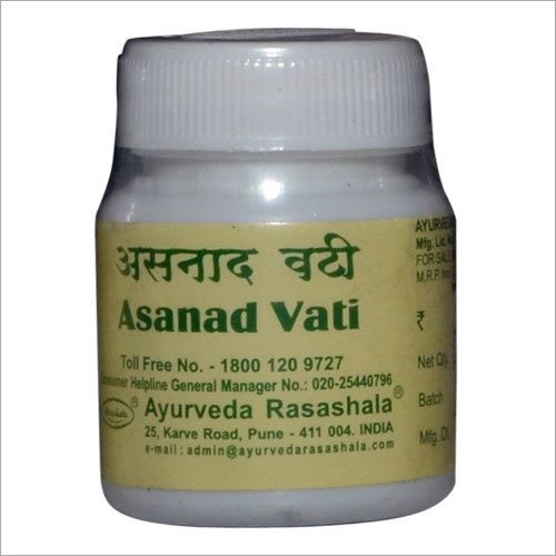 Ayurvedic Diabetic Tablets
