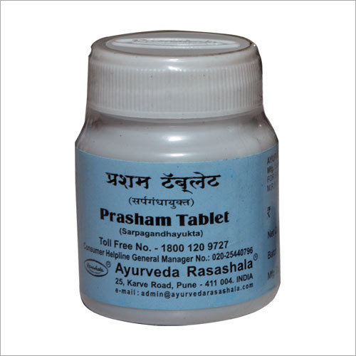 Hypertension Ayurvedic Tablets