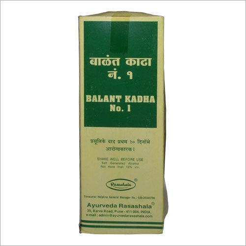 Balant Kadha No.1