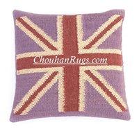 Jute Cushion Cover