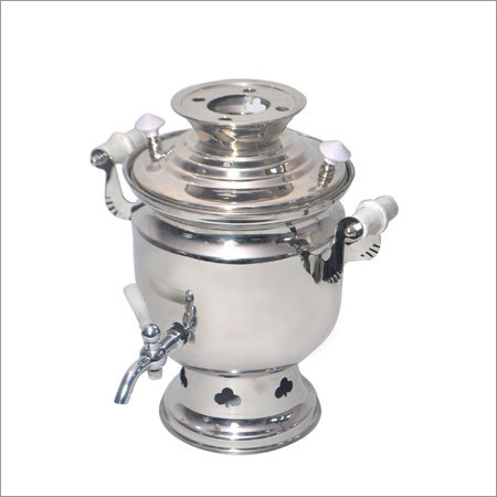 Elegant Conical Shaped Samovar