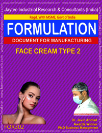 Face Cream Type 2