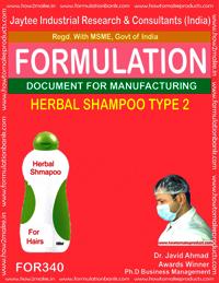 Herbal shampoo type 2