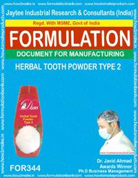 Herbal tooth powder type 2