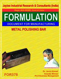 Metal polishing bar