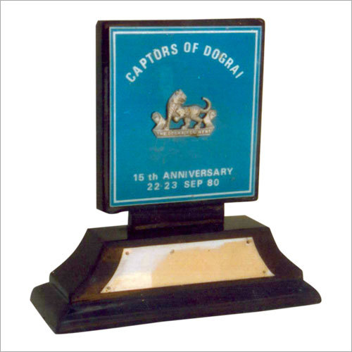 Promotional Armed Forces Award
