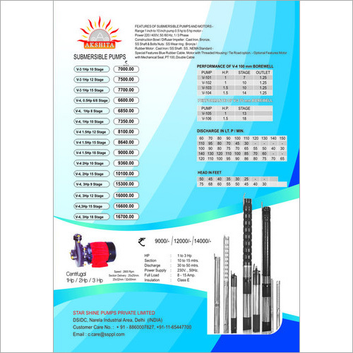 Submersible Pumps Rate list
