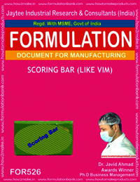 Scouring bar like VIM