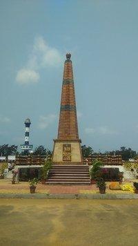 Biju Stambha