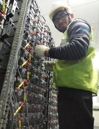 BMS Installation Services