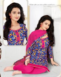 sethnic PC cotton dress material wholesale prices