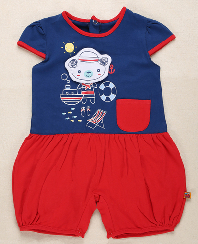 Baby Romper Suits -RMSHIP