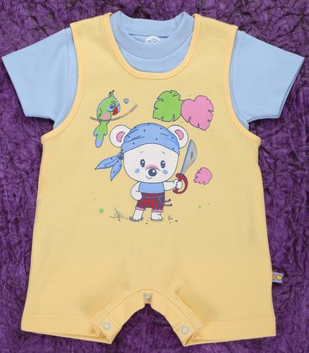 Baby Romper Suits -RMSPRT