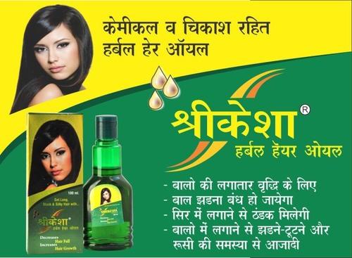 Shri Kesha  Herbal Hair Oil