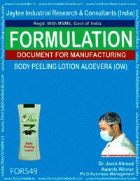 Body Peeling Lotion Alovra (ow)