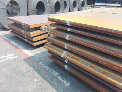 Weathering Steel Grade A