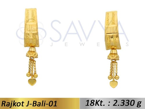 Rajkot J-Bali