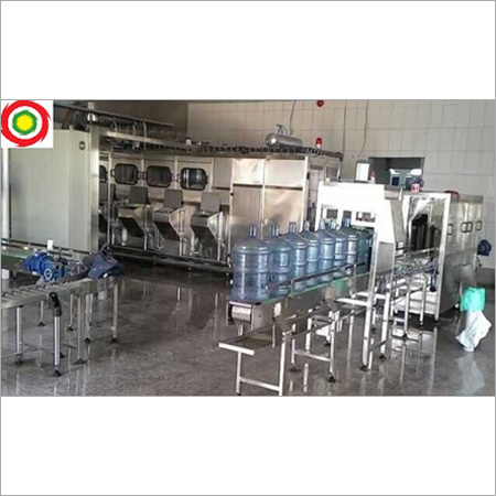 Beverage Processing Machine
