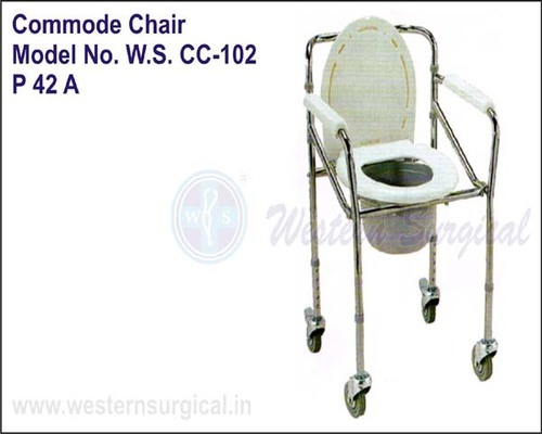 WHEEL CHAIR (COMMODE CHAIR)