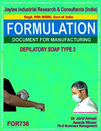 DEPILATORY SOAP