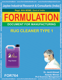 RUG CLEANER TYPE 1