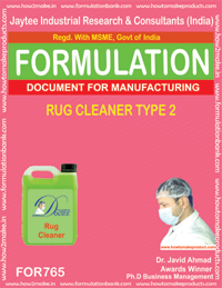RUG CLEANER TYPE 2
