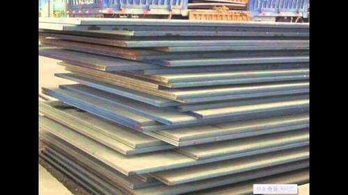 HIGH TENSILE STRUCTURE STEEL PLATE (S235JR)